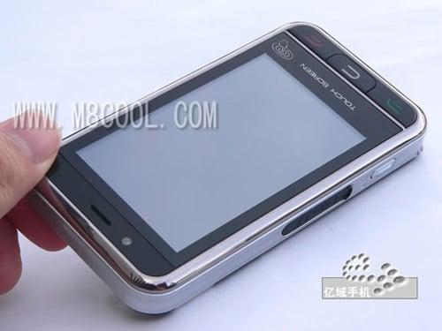 CECT 599 iPhone rip clone