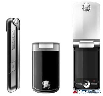 Motorola A1600 Ming 2
