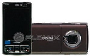 Nokia N95 8GB available in new Copper color?