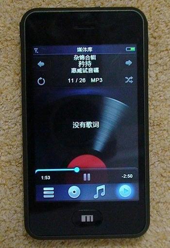 Meizu M8