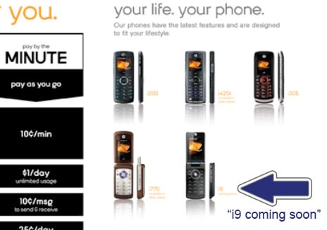 new boost mobile phones 2010. in Boost Mobile#39;s network,