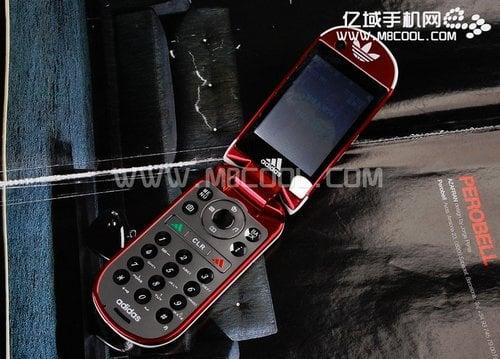 The Adidas Sneaker Phone