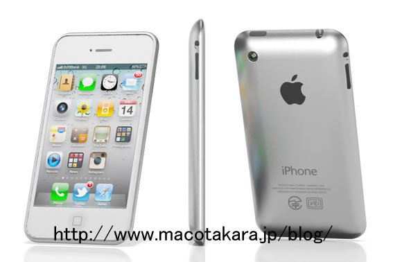 Apple iPhone 5 may have a major redesign