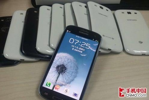 Samsung Galaxy S III heading to China Mobile and China Telecom