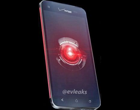 Verizon's Droid DNA press image leaked