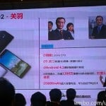 Huawei Ascend D2 rocks 5-inch 1080p screen, quad-core CPU and 13MP camera
