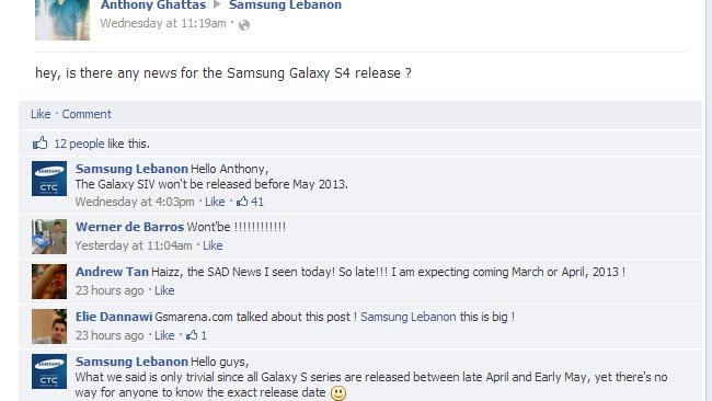 Samsung Lebanon: Samsung Galaxy S IV launching in May