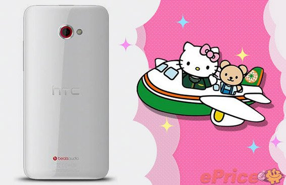 HTC Butterfly S Hello Kitty Edition launching in Taiwan