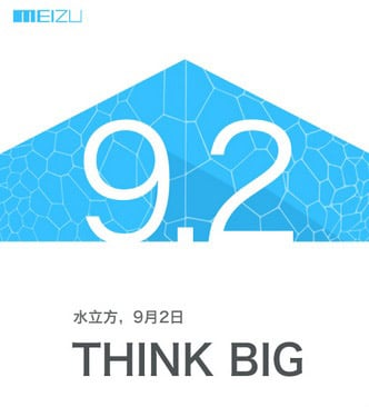 Meizu MX3 to be unveiled on September 2nd