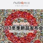 ZTE Nubia Z5S to be officially announced on November 19?