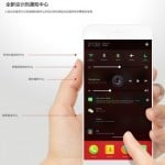 ZTE Nubia Z7 with whole new UI to be unveiled in March?