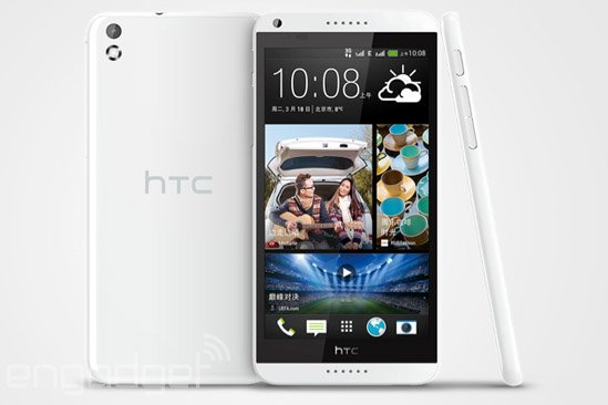 HTC prepping a mid-range phablet for the emerging market