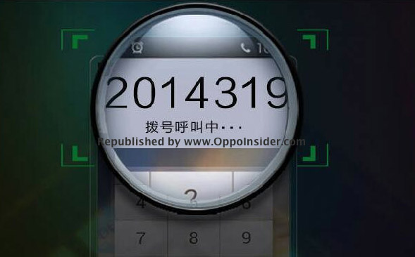 Oppo Find 7 launching on March 19th