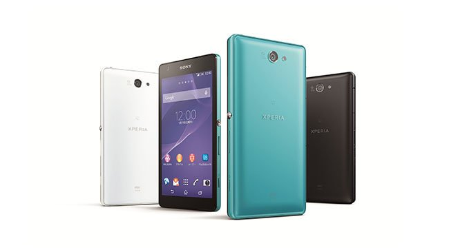 Sony Xperia ZL2 announced in Japan