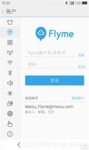 Flyme 4.0 Account
